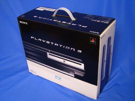 PS3 Retail-Box